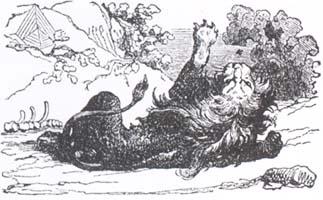 Лев и Комар