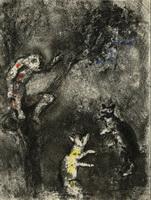 Волк, Лисица и Обезьяна