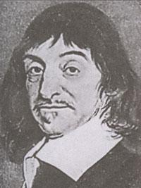 Р. Декарт (Гравюра. XVII в.)