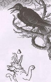 Ворона и Лисица (Р. Хайвей)