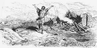 Басня Предостережение богов Симониду