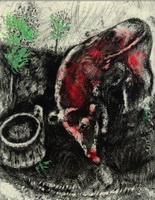 Иллюстарция к басне Лягушка и Вол