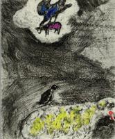 Басня Ворона, подражавшая Орлу