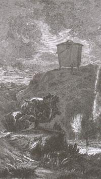 Нечестный Сберегатель (Е.Ламберт)