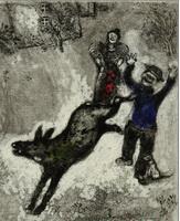 Басня Осел и Собака