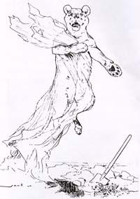 Похороны Львицы (Вимар)