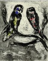 Иллюстрация к басне Орел и Сова