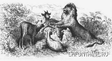 Иллюстрация к басне Лев на ловле