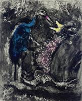 Иллюстрация к басне Волк и Журавль