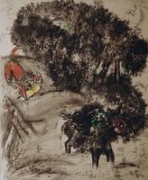 Иллюстрация к басне Лев и Осел на охоте
