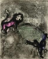 Иллюстрация к басне Лев и Охотник