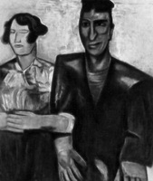 Обрученные (К. Пермеке, 1923 г.)