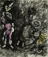 Иллюстрация к басне Смерть и Лесоруб