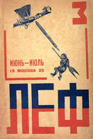 Журнал ЛЕФ. Обложка А.Родченко