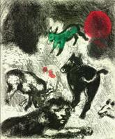 Иллюстрация к басне Старый Лев