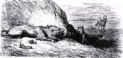 Лев, Волк и Лиса (Г. Доре)