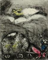 Иллюстрация к басне Картер в Болоте