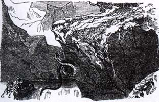 Голова и Хвост Змеи (К. Жирарде)