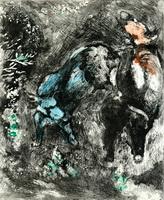 Иллюстрация к басне Два Быка и Лягушка