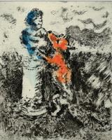 Иллюстрация к басне Лисица и Маска