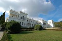 Ливадийский дворец (восточный фасад)