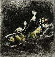 Иллюстрация к басне Лев и Комар