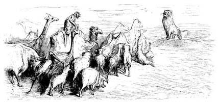 Дань Зверей Александру (Г. Доре)