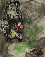 Иллюстрация к басне Два Петуха