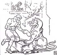 Влюбленный Лев (Р. Хейвей)